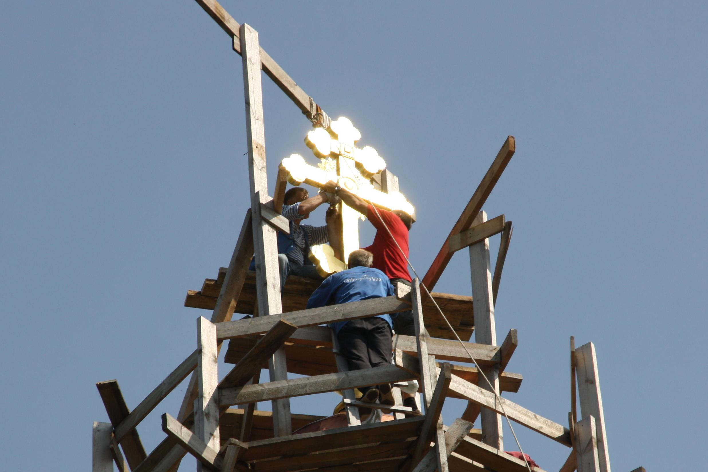 Монтаж креста